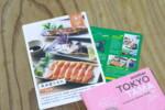 多摩の魅力発信図鑑カード