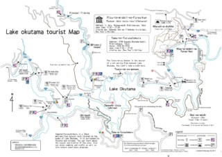Lake okutama tourist Map